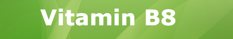 Vitamin B8 Biotin
